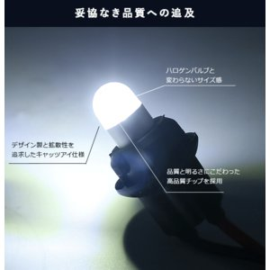 T10 LEDバルブ 透明レンズ キャッツアイ仕様 12V 80LM 2個セット 全6色 ポジション球 バックランプ ルームランプ ナンバー灯 ライセンスランプ|at-parts7117|05