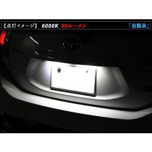 T10 LEDバルブ 透明レンズ キャッツアイ仕様 12V 80LM 2個セット 全6色 ポジション球 バックランプ ルームランプ ナンバー灯 ライセンスランプ|at-parts7117|08