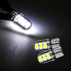 T10 LEDバルブ 3chip ホワイト PVC製 樹脂バルブ 2個セット ルームランプ ポジショ...