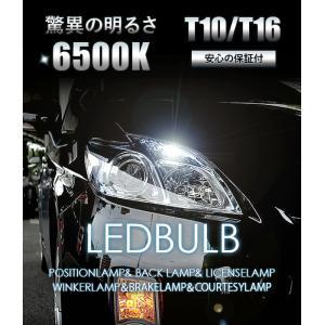 T10 LEDバルブ 3chip ホワイト PVC製 樹脂バルブ 2個セット ルームランプ ポジション ナンバー灯/ライセンスランプ バックランプ 保証付き LEDバルブ|at-parts7117|02