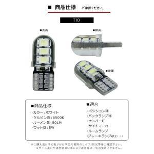 T10 LEDバルブ 3chip ホワイト PVC製 樹脂バルブ 2個セット ルームランプ ポジション ナンバー灯/ライセンスランプ バックランプ 保証付き LEDバルブ|at-parts7117|12