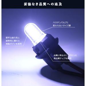 T10 LEDバルブ 3chip ホワイト PVC製 樹脂バルブ 2個セット ルームランプ ポジション ナンバー灯/ライセンスランプ バックランプ 保証付き LEDバルブ|at-parts7117|05