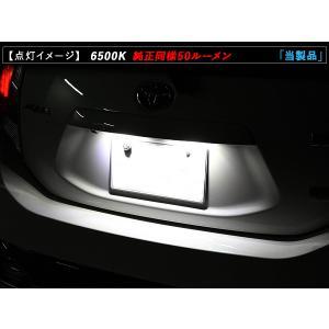 T10 LEDバルブ 3chip ホワイト PVC製 樹脂バルブ 2個セット ルームランプ ポジション ナンバー灯/ライセンスランプ バックランプ 保証付き LEDバルブ|at-parts7117|08