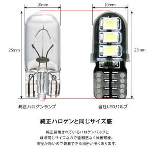 T10 LEDバルブ 3chip ホワイト PVC製 樹脂バルブ 2個セット ルームランプ ポジション ナンバー灯/ライセンスランプ バックランプ 保証付き LEDバルブ|at-parts7117|10