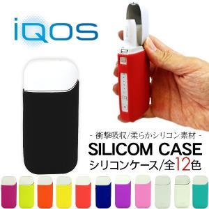 アイコス ケース iQOSケース シリコンケース たばこ入れ シガーケース IQOS プラス IQO...