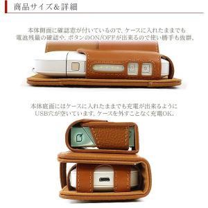 IQOS ケース アイコス ケース IQOS専用カバー PUレザーケース 手帳型 ショートデザイン 全4色 禁煙 保護用ケース 電子タバコ カードケース 名刺入れ|at-parts7117|04