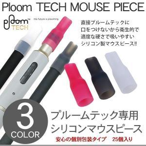 新型プルームテック プラス対応 マウスピース 個装包装 25個入り ploomtech plus キ...