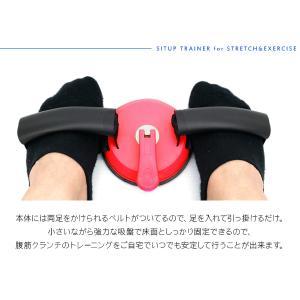 腹筋 マシーン 腹筋補助器具トレーニング器具 サポート 足 固定 エクササイズ ダイエット 筋肉トレーニング 腹筋 運動 フィットネス 男性 女性|at-parts7117|04