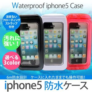 iPhone5 iPhone5s IP58 防水ケース フロ...