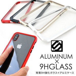 iPhone XS ケース iPhone X ケース アルミ バンパー 背面 ガラスケース アイフォ...