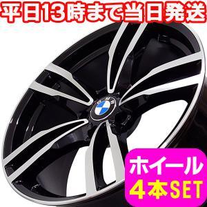 BMW 3シリーズ F30/F31/F34 新品 B-5468 18インチ ホイール PBK 4本セ...