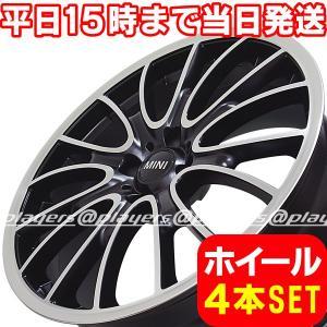 [R-8076] MINI ワン/クーパー/S R50 R52 R53 R55 R56 R57 R58 R59 新品 ホイール 1台分