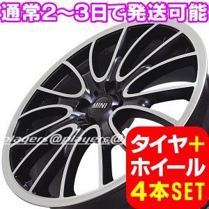 [R-8076] MINI ワン/クーパー/S R50 R52 R53 R55 R56 R57 R58 R59 新品 タイヤ付 1台分