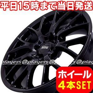 [R-8093] MINI ワン/クーパー/S R50 R52 R53 R55 R56 R57 R58 R59 新品 ホイール 1台分