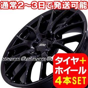 [R-8093] MINI ワン/クーパー/S R50 R52 R53 R55 R56 R57 R58 R59 新品 タイヤ付 1台分