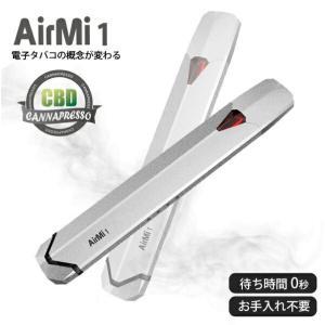 CANNAPRESSO AirMi1 電子タバコ 本体 正規品 充電式 USB 使い捨て カートリッジ CBDリキッド専用|at-ptr
