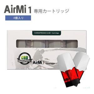 CANNAPRESSO AirMi1 専用カートリッジ 4個入り 電子タバコ リキッドタイプ 充電式 USB 使い捨て カートリッジ|at-ptr