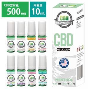 今注目のCBD 睡眠の質向上 CBDリキッド カンナビジオール 高純度CBDリキッド 10ml CBD 500mg|at-ptr
