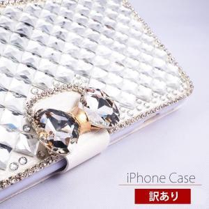 訳あり キラキラストーンデコ アウトレット B級品 アイフォン iPhoneケース 手帳型 iPhoneカバー 送料無料 スマホ|at-ptr