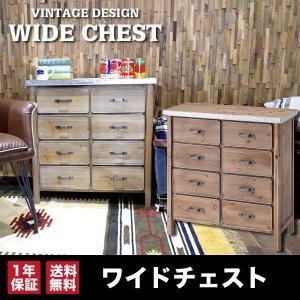 ◎ヴィンテージ風 天然木 杉 木製 ワイドチェスト 幅74cm【完成品】|at-ptr