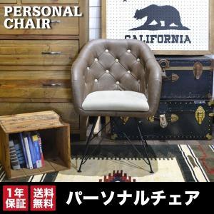 ◎椅子 1人掛け ソフトレザー ヴィンテージ風 パーソナルチェア|at-ptr