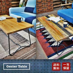 コーヒーテーブル 幅100cm  机 パイン材  ローテーブル 木製 アイアン 北欧|at-ptr