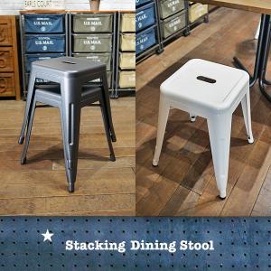 ◎スタッキングスツール クレール スチール 椅子 リビング|at-ptr