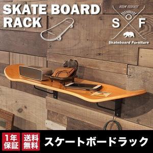 ◎壁面収納 飾り棚 ウォールラック スケートボードラック【完成品】|at-ptr