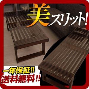 ◎テーブル  ガラステーブルローテーブル コーヒーテーブル リビングテーブル ナイトテーブル サイドテーブル|at-ptr