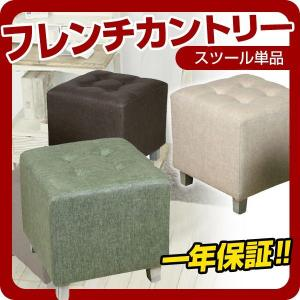 スツール 椅子 イス チェア ボックススツール ブロッサム AZ-420 グリーン完売|at-ptr