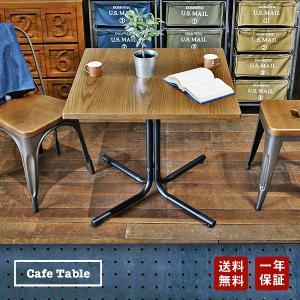カフェテーブル ダイニングテーブル単品 カフェ ダリオ【END-223TBR】|at-ptr