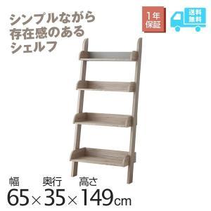 シェルフ 幅65cm 単品 ブックラック 本棚 ディスプレイラック 木製 北欧 お客様組立|at-ptr