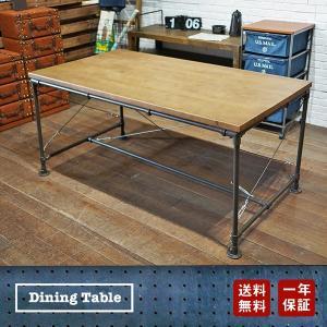 ダイニングテーブル インダストリアルデザイン テーブル単品【WSP-341】|at-ptr
