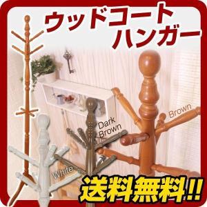 ◆サイズ 約)幅48x奥行48x高さ183cm   柱直径:48mm ◆材質 ■塗装:アミノアルキド...