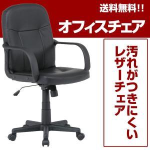◎レザーチェア オフィスチェア パソコンチェア ロッキングチェア チェア 椅子 いす PVC ガス圧昇降式|at-ptr