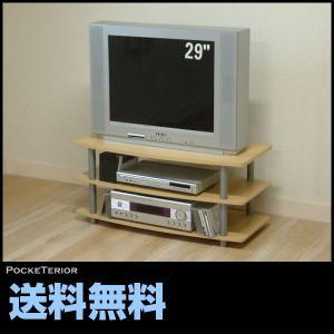 ◎テレビ 台 TV台 ローボード テレビボード オープンラック|at-ptr