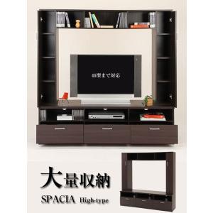 ◎【Spasia スペーシア】 テレビ 台 TV台 ローボード テレビボード|at-ptr
