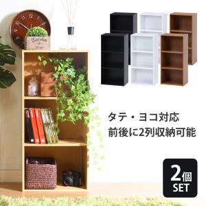 ◎カラーボックス ●3段● 本棚 本箱 棚 フリーラック ラック 収納ボックス|at-ptr