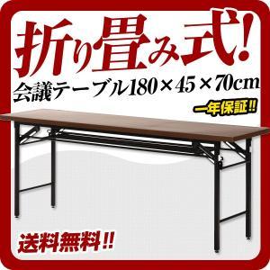 ◎会議テーブル ハイタイプ 幅180×45cm 机 簡易机 長テーブル 折りたたみ テーブル オフィス イベント|at-ptr