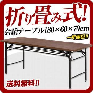 ◎会議テーブル ハイタイプ 幅180×60cm 机 簡易机 長テーブル 折りたたみ テーブル オフィス イベント|at-ptr