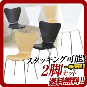 【ナナチェア2脚セット】ダイニングチェア スタッキングチェア 椅子 イス いす 重ねられるチェア|at-ptr