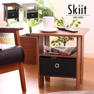 収納BOX付 サイドテーブル リビングテーブル ナイトテーブル 引き出し ラック 棚 ソファテーブル ローテーブル skiit|at-ptr