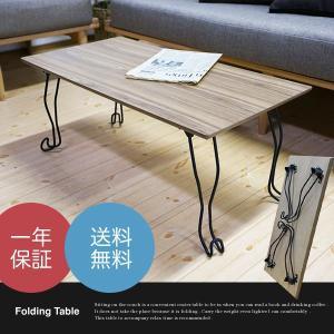 ◎折りたたみ 猫脚テーブル 80cm センターテーブル コーヒーテーブル 折れ脚|at-ptr
