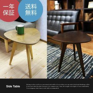 サイドテーブル 三角コーヒーテーブル FJ-C-31389-31392|at-ptr
