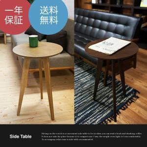 ◎サイドテーブル コーヒーテーブル FJ-C-31390-31393|at-ptr