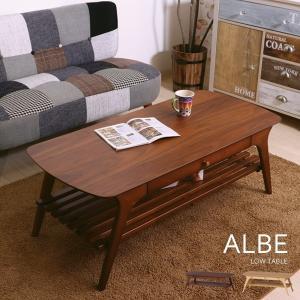 アルブ ローテーブル   【送料無料】【一年保証】引出付センターテーブル NA/BR 幅110cm|at-ptr