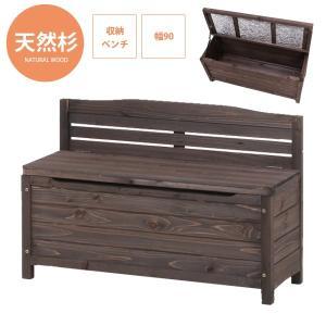 ちょっとした休憩にも使える 収納付きガーデンベンチ 木製ベンチ ウッドベンチ 収納 収納ベンチ 腰掛 庭 ウッドデッキ ガーデン 天然木使用|at-ptr