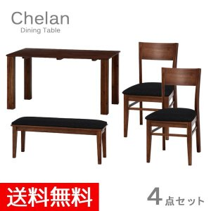 ◎【Chelan シェラン】 ダイニングテーブル 4点セット【テーブル(幅135cm)+チェア2脚+ベンチ】|at-ptr