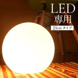 ◎フロアライト ボールライト 間接照明 シェードライト 照明|at-ptr