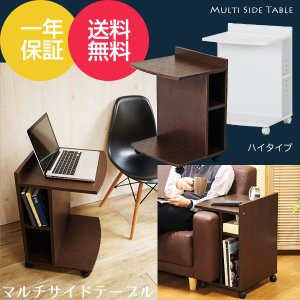 ナイトテーブル ハイタイプ ベッドサイドテーブル 木製 キャスター付|at-ptr